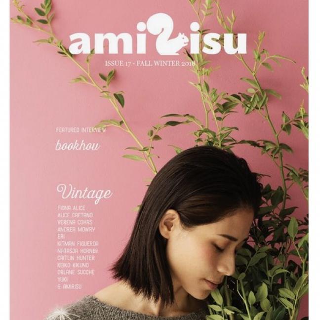 div. Buchverlage AMIRISU  Winter 18